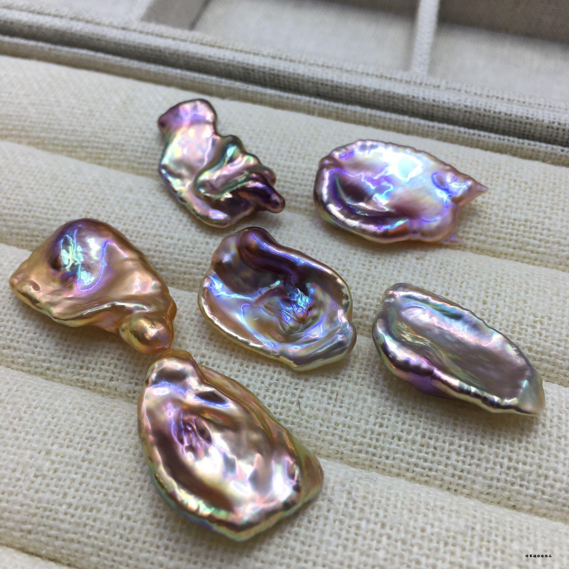手工优选DIY琦翠福天然淡水珍珠异形花瓣珍珠配对无孔颗粒珠支持