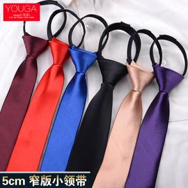 懒人拉链黑色细领带男女韩版窄领带潮时尚休闲5CM小领带 易拉得