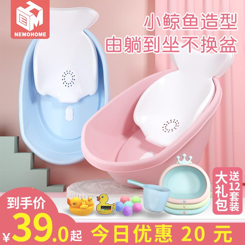 新生儿浴盆婴儿洗澡盆宝宝用品可坐躺家用小孩儿童沐浴桶大号加厚
