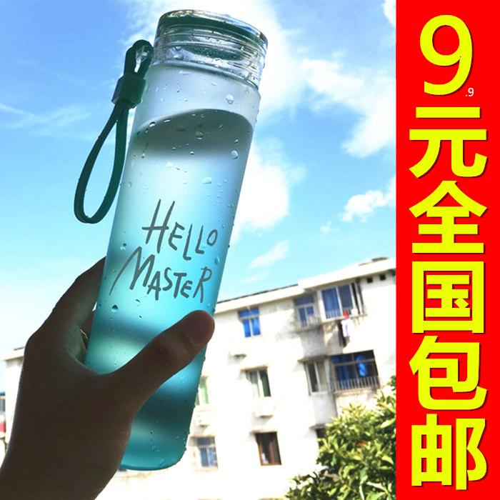 Сопротивление горячей градиент стакан портативный мисс чашки следовать рука чашка творческий лимон скраб корея чашка бутылка
