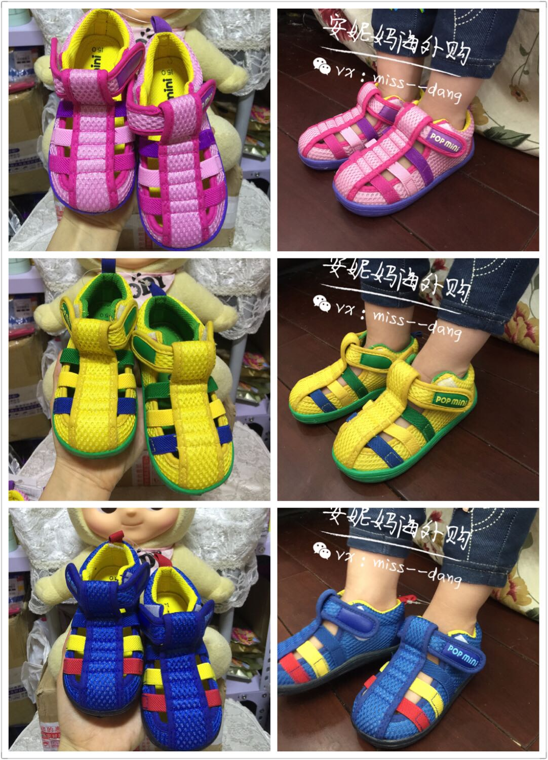 Japanese xisongwu sandals childrens walking shoes soft bottom anti slip mens and womens baby mesh sandals functional shoes