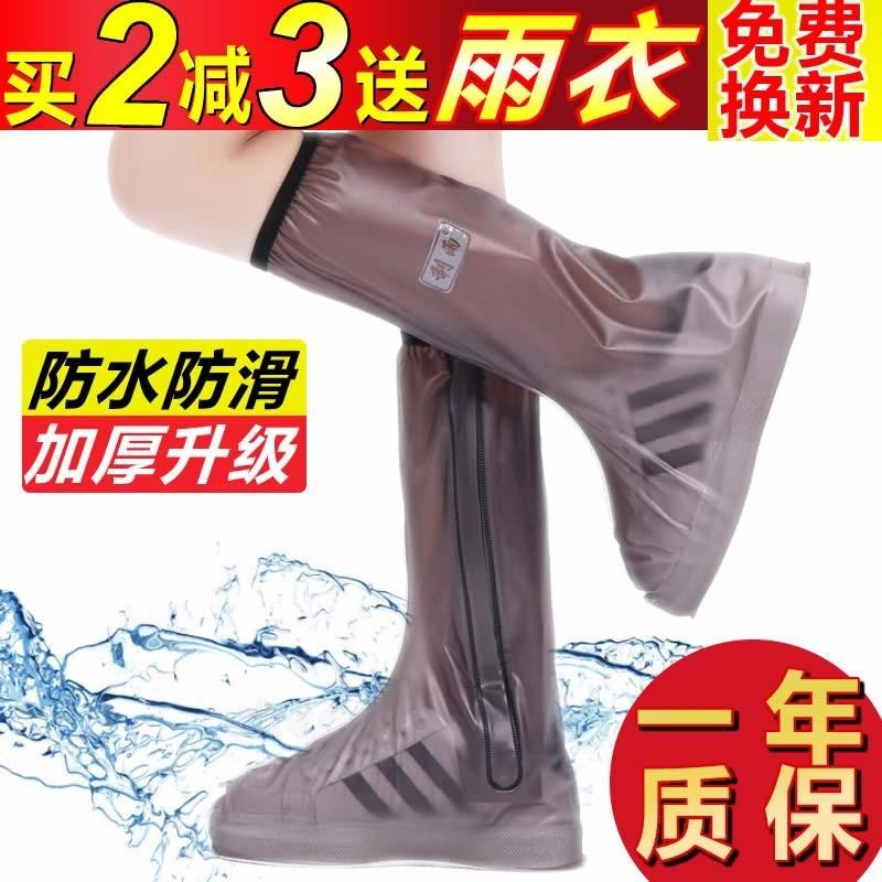 雨靴小孩透明下雨天小学生防滑男儿童全防水防水鞋高筒防雨鞋套
