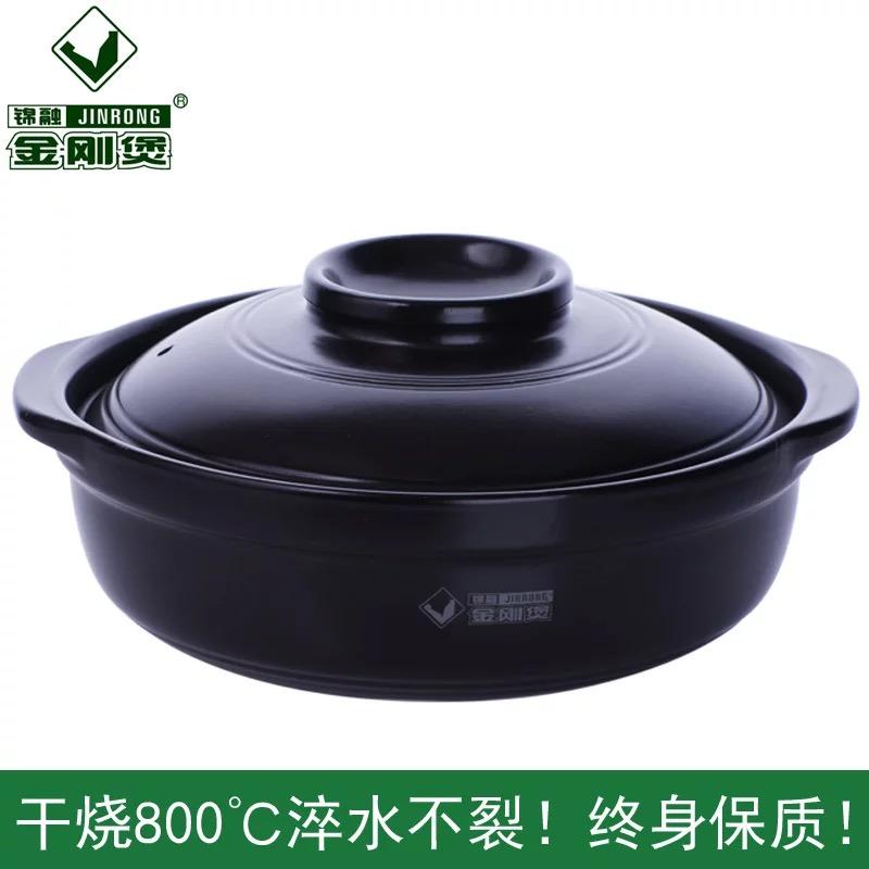 金刚煲可干烧炒菜砂锅家用煲汤陶瓷锅火锅耐高温明火电磁炉沙煲