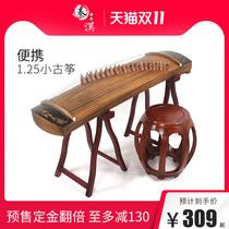 厂家直销古筝163初学者入门实木专业演奏大人儿童教学善水古筝
