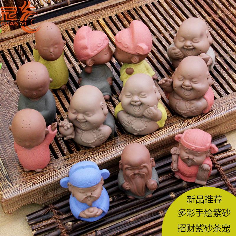 冠艺新品紫砂茶宠小和尚甜甜蜜蜜招财茶宠哈哈佛茶玩摆-化佛茶(冠艺旗舰店仅售38元)