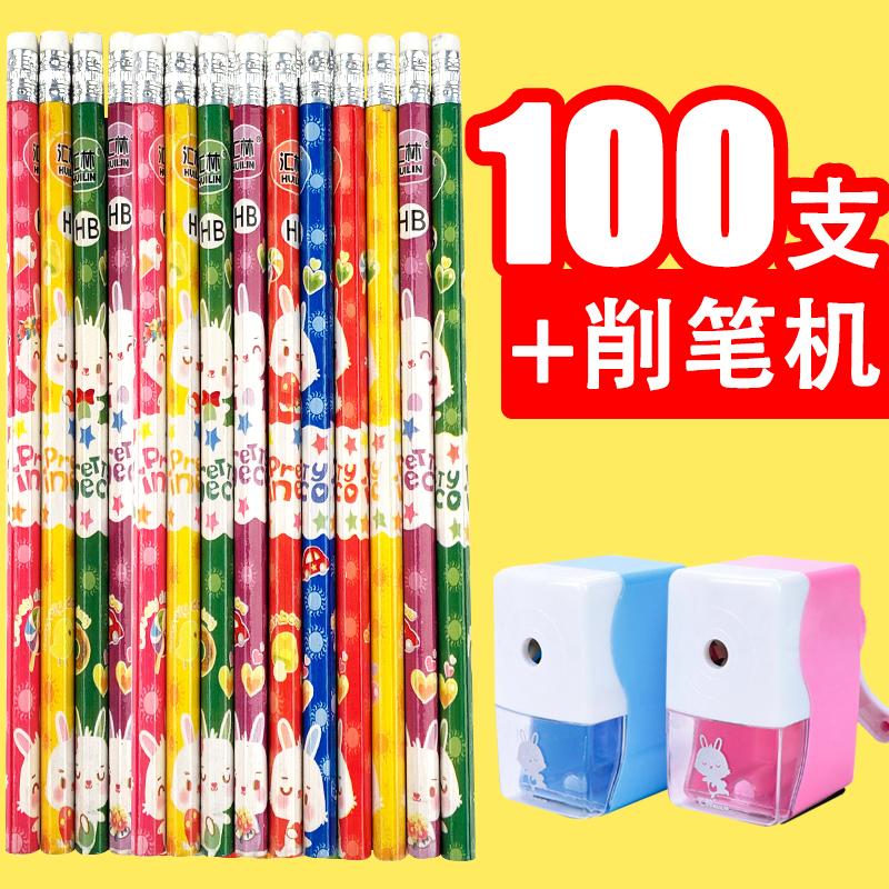 100支铅笔hb小学生一年级带削笔器