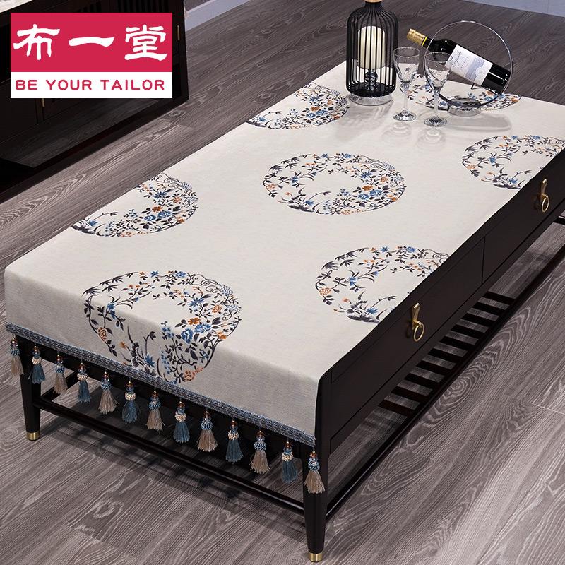 现代简约新中式茶几布布艺盖布1201中式客厅居家桌布垫长方形台布