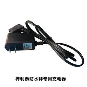 桦利泰电子秤防水秤充电器988双面秤专用充电器三孔二孔充电器