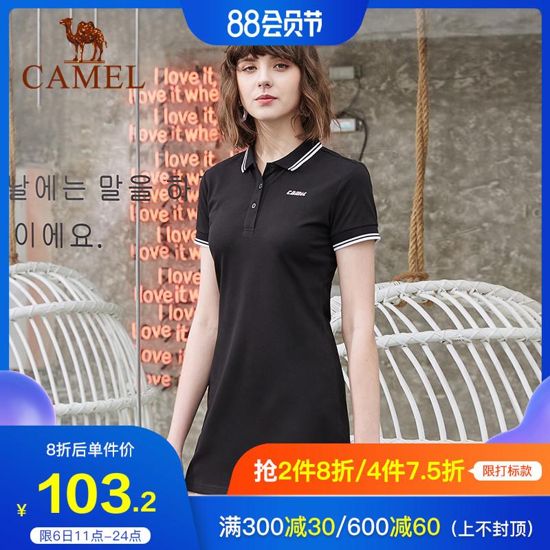 Спортивные платья Артикул 593707578043