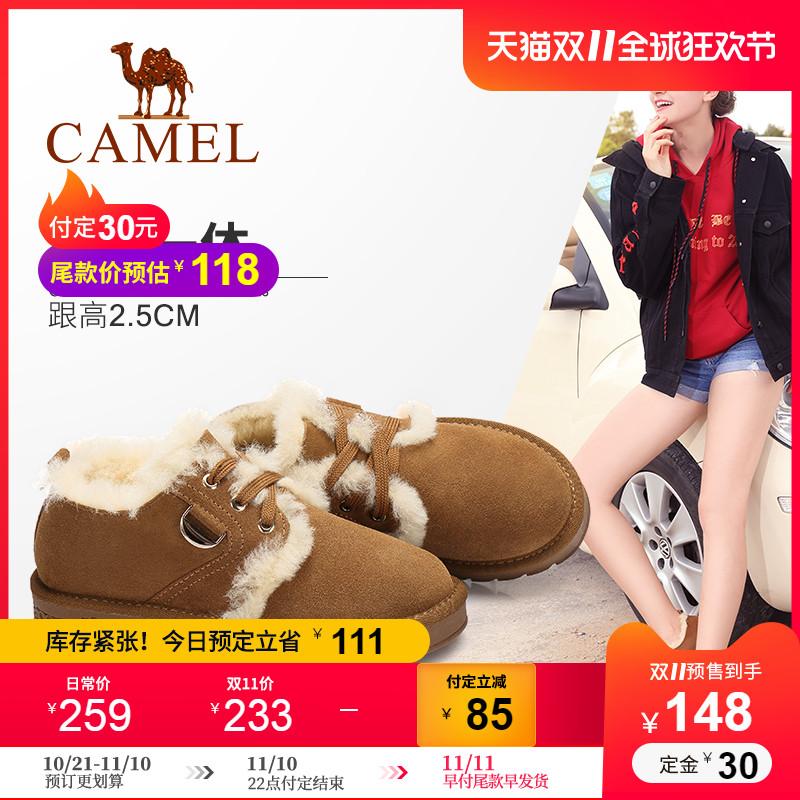 骆驼女鞋2019冬季新款雪地靴舒适保暖低帮鞋磨砂皮系带平跟毛毛鞋 thumbnail