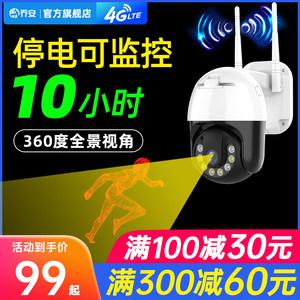 乔安无线360度全景摄像头家用高清室外球机网络手机远程4G监控器