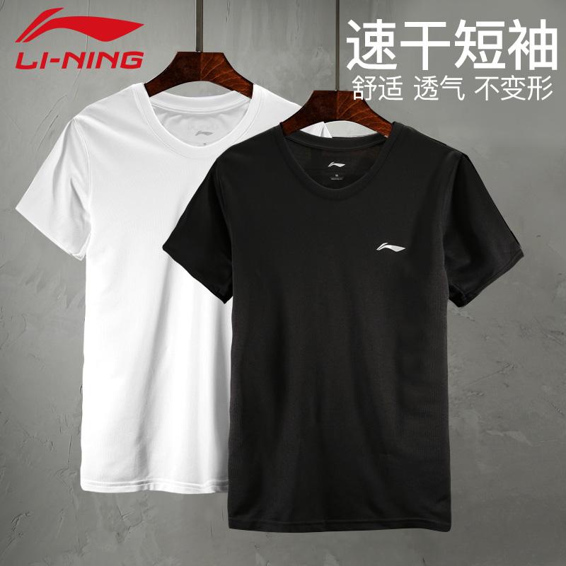 李宁短袖男士夏季新款圆领韦德t恤好用吗?