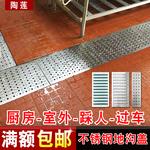 304不锈钢地沟盖板厨房排水沟格栅雨水篦子明沟防鼠下水道井盖
