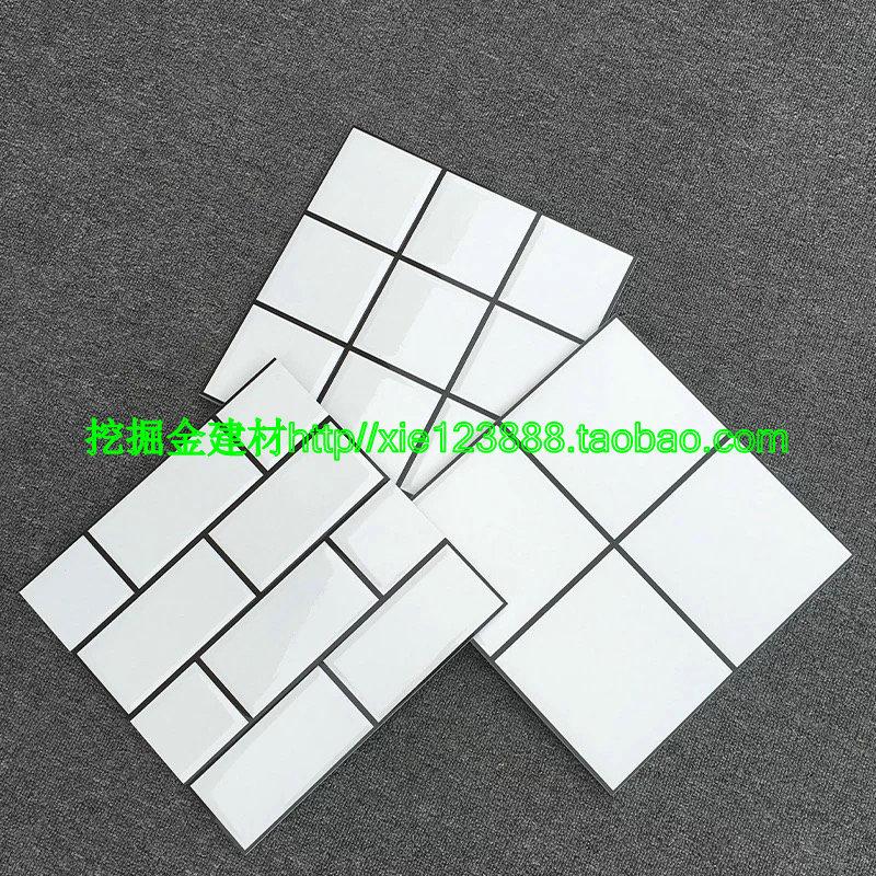 [北欧风格小] белый [砖] черный [线] клетчатый [厨房卫生间墙砖面] пакет [砖 工] слово [砖瓷砖300X300]