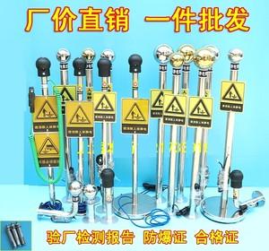 人体静电释放器消除器报警器本安型仪器柱桩装置防静电语音静电球