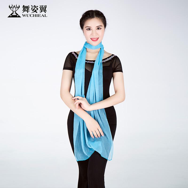 舞姿翼肚皮舞练功服饰形体礼仪服装饰品围脖飘纱巾长款丝巾XT013