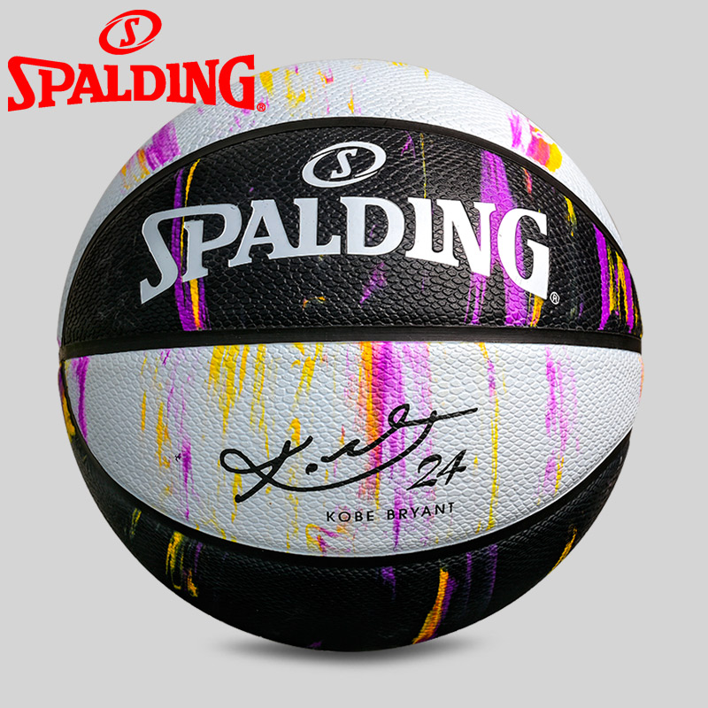 Spalding basketball Kobe co branded 24K Black Mamba signature Memorial Collection Limited Edition indoor and outdoor No.7 ball