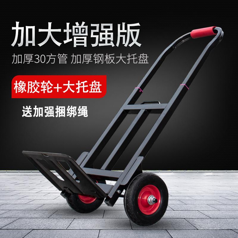 行李车折叠便携家用载重王小拉货拖车多功能大号拉杆手推车搬运车