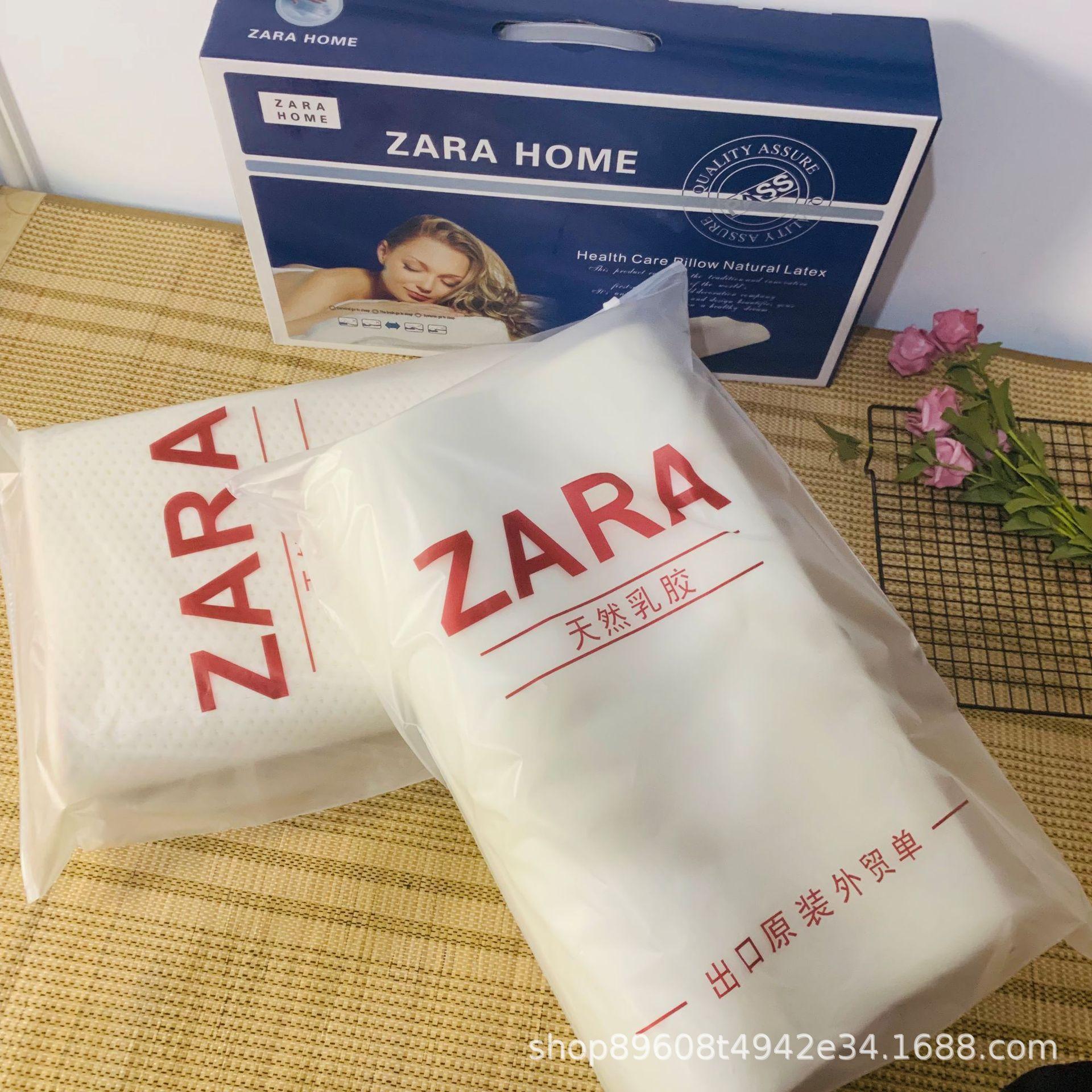限时秒杀微商爆款zara枕头西班牙ZARA乳胶枕Zara记忆枕按摩枕护颈透气保