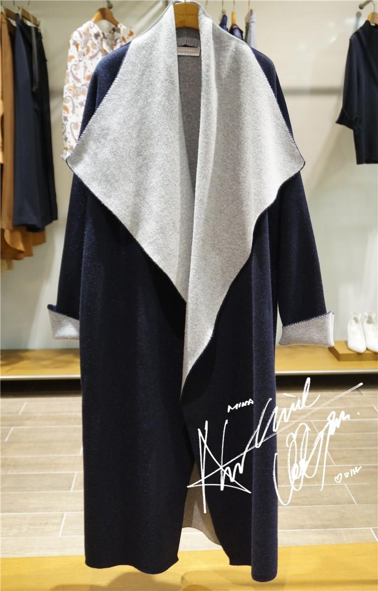 STEFANEL 韩国专柜正品代购2018冬大气针织外套SF8WKH601