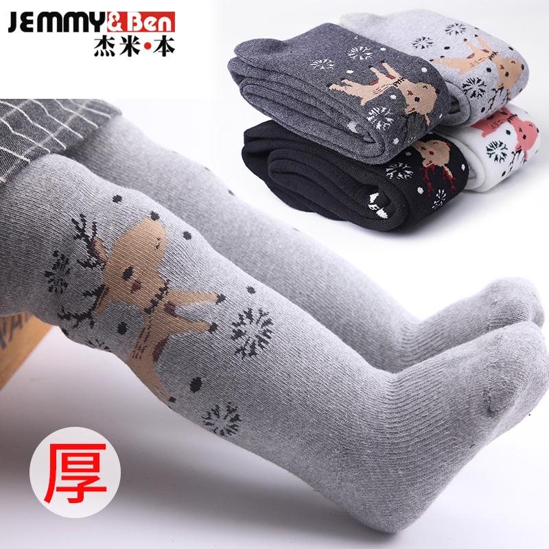杰米本儿童连裤袜春秋女童加厚 纯棉 冬季白色宝宝婴儿打底连裤袜