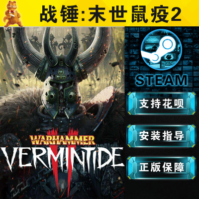 PC正版中文 Steam Warhammer: Vermintide 2 战锤:末世鼠疫2国区