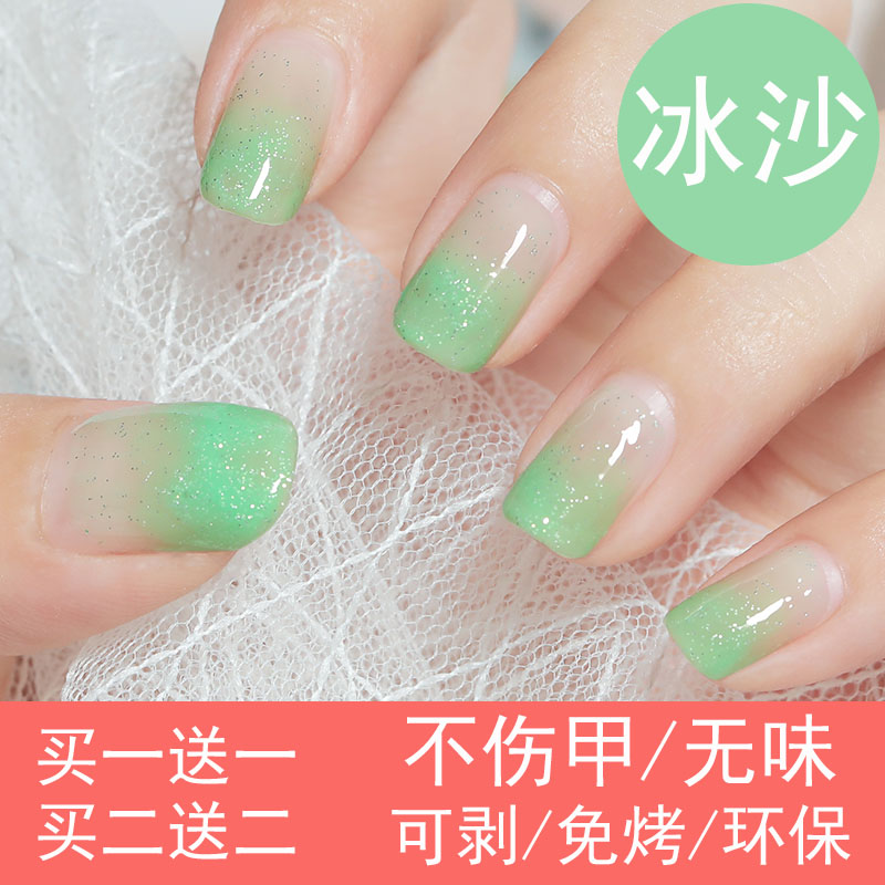 Buy 1 to send 1 water soluble nail polish can be torn pregnant women can be used for long, tasteless, quick drying, baking free, can be painted feet.