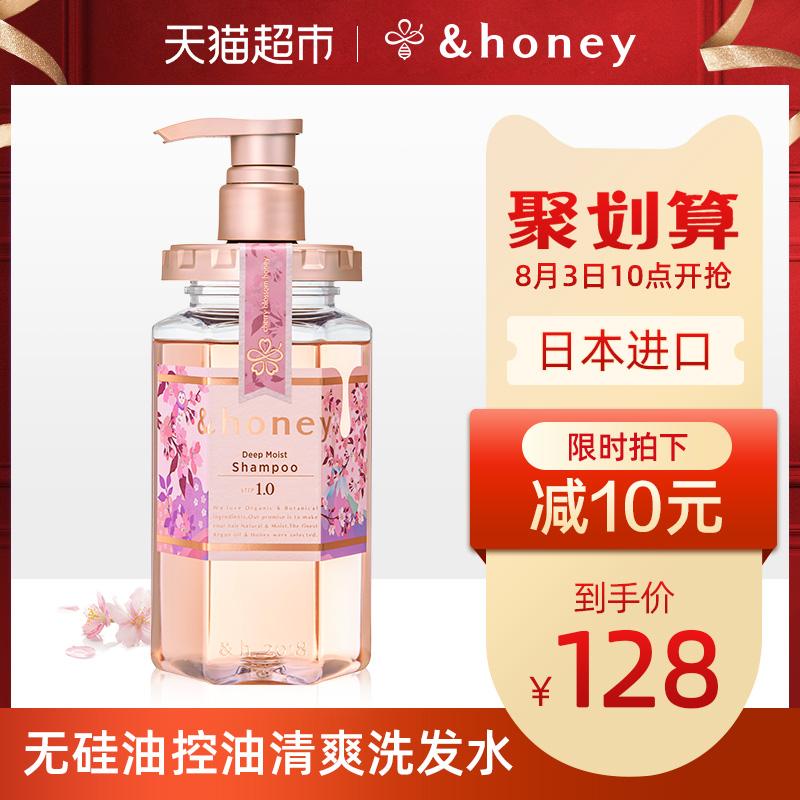 日本honey安蒂花子樱花无硅油洗发水香氛洗发露控油蓬松改善毛躁