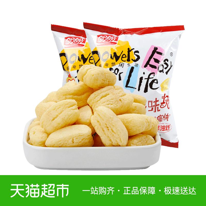 盼盼膨化食品麦香鸡味块105g*2包休闲零食办公室礼包点心小吃