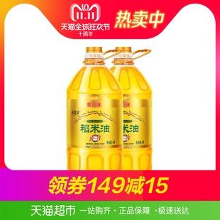 富含谷维素食用油24L谷维多稻米油金龙鱼