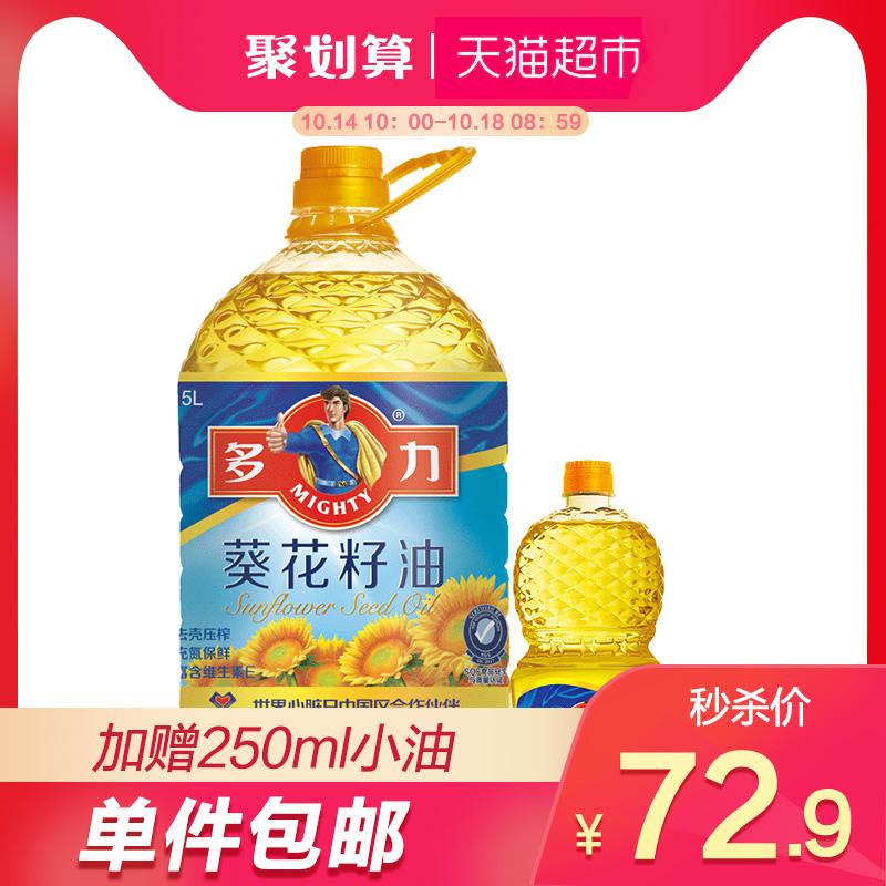 多力葵花籽食用油 5L/桶  加赠250ml小油 进口葵籽去壳压榨