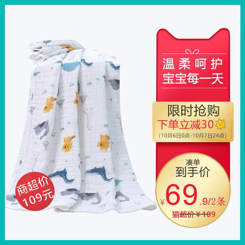(用1元券)南极人2条婴儿6层纱布浴巾宝宝纯棉盖毯儿童毛巾全棉吸水