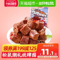 小吃鸭肉零食500g温州初旭散称酱鸭舌头称重初旭官方店