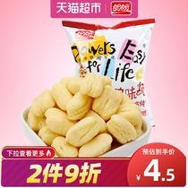 箱袋10山要小麻花山要小米锅巴山要系列零食礼盒装豫货通天下