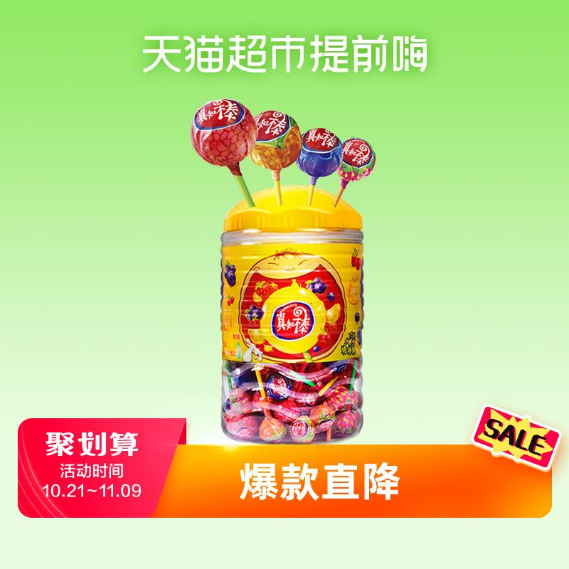 真知棒棒棒糖约108支桶装多种水果口味箭牌儿童零食糖果批发