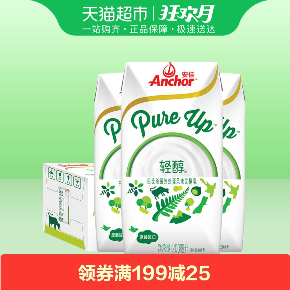 Anchor安佳轻醇酸奶原装进口常温酸牛奶 200ml*12
