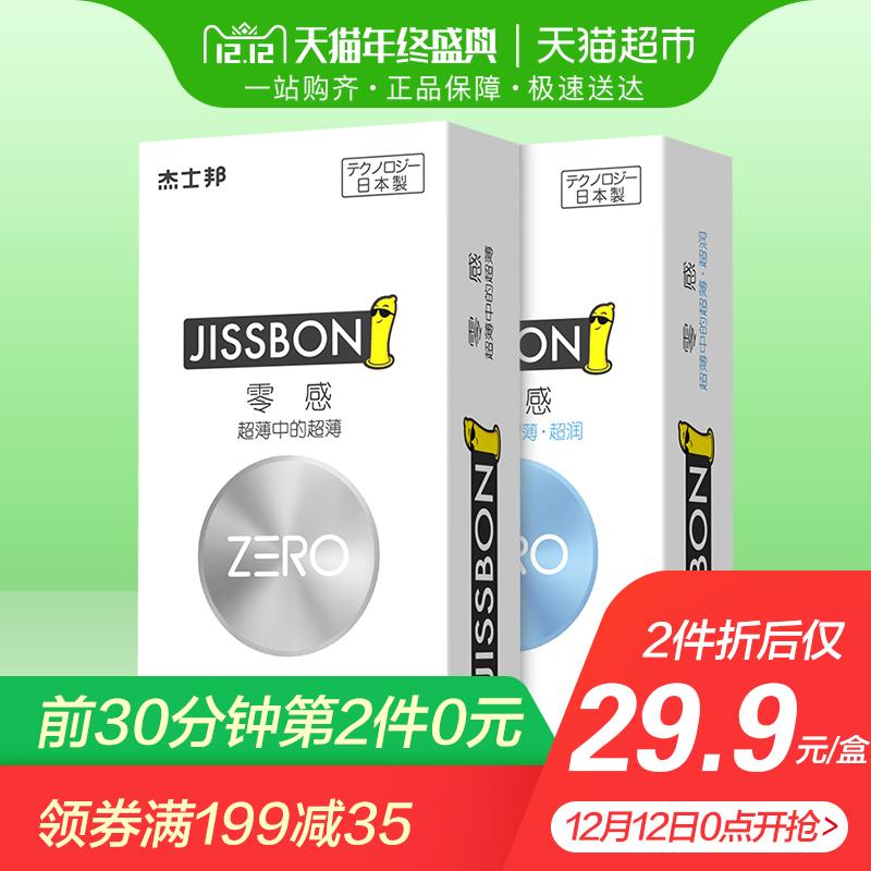 杰士邦避孕套ZERO零感超薄避孕套18只男用计生保险套byt日本进口