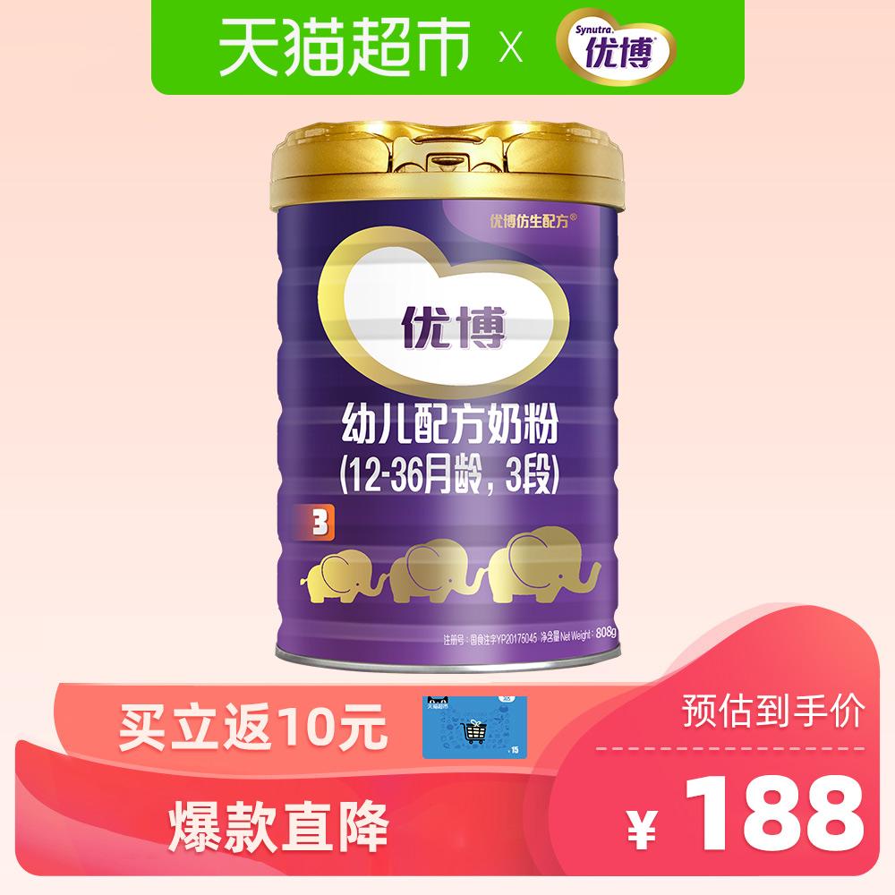 圣元优博幼儿配方3段奶粉