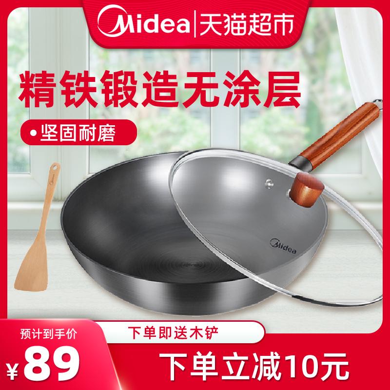 美的铁锅老式家用大炒锅无涂层电磁炉专用燃气煤气灶适用炒菜锅具