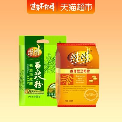 维维维他型豆奶粉360g+无蔗糖型豆浆粉500g 内含小包