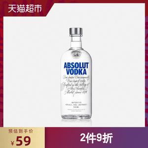 Absolut伏特加原味500ml瑞典 进口烈酒洋酒 鸡尾酒基酒婚庆派对酒
