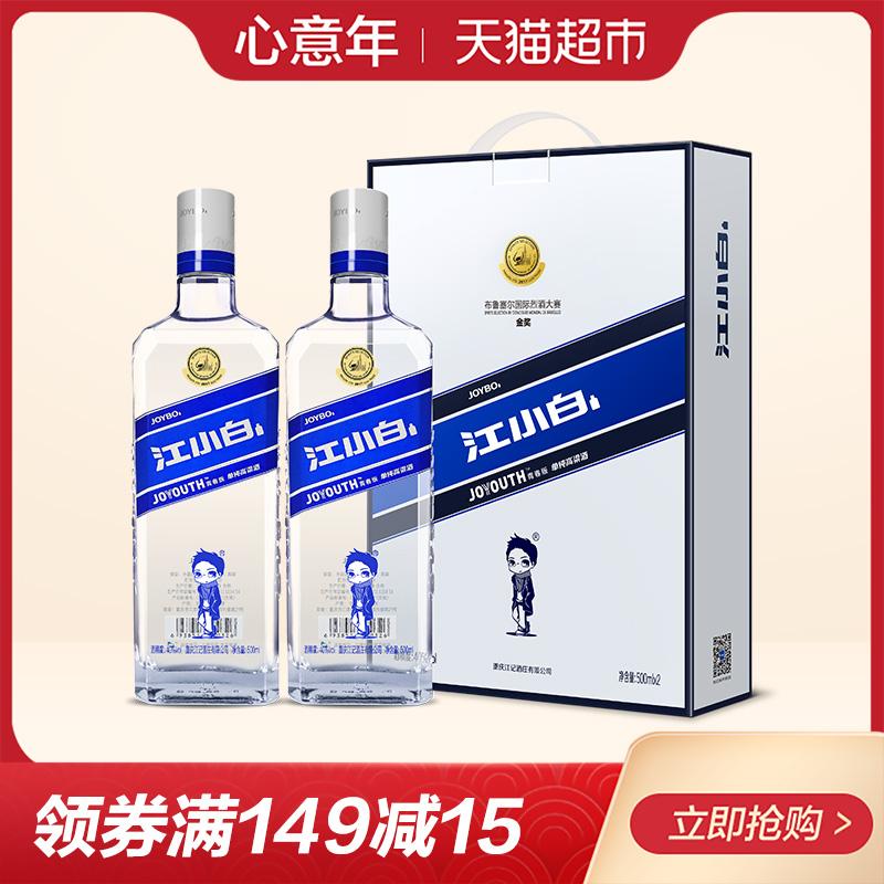 ml礼盒粮食酒
