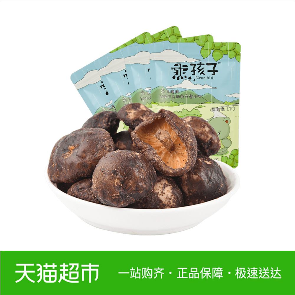 熊孩子香菇脆片60gx4菇类蘑菇即食蔬菜干零食小吃
