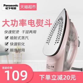 Panasonic/松下电熨斗家用蒸汽熨烫手持挂烫M105N电烫斗干湿两用图片