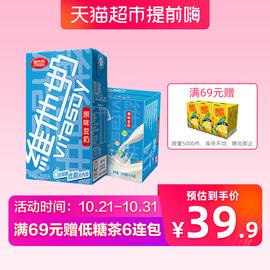 维他奶 原味豆奶250ml*16盒/箱 低脂肪新旧包装随机图片