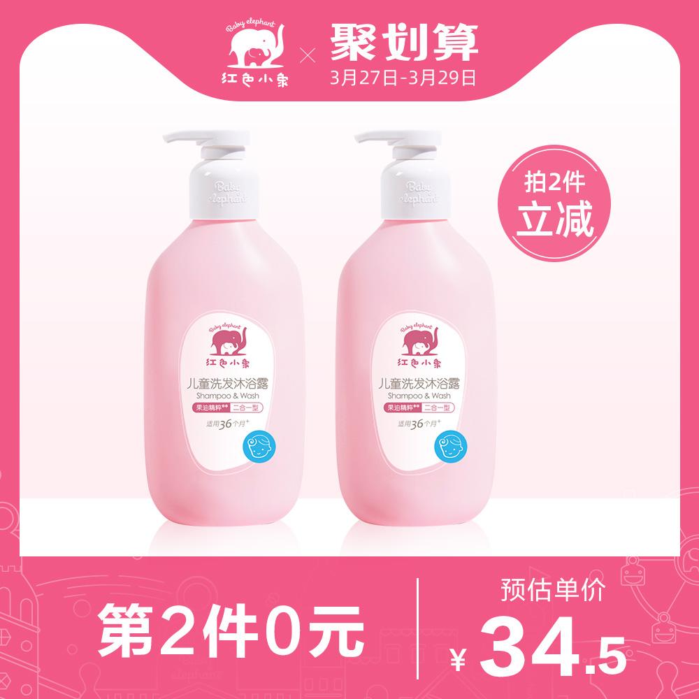 红色小象沐浴露二合一530ml洗发水