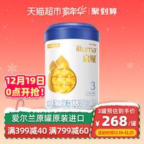 惠氏啟賦3段奶粉900g新包裝升級配方嬰兒奶粉