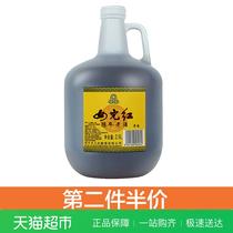 礼盒6500ml度12半甜手工冬酿花雕王酒十年陈绍兴特产黄酒