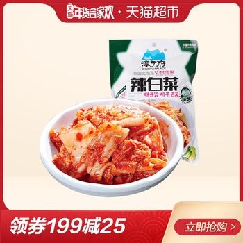 淳于府腌制韩国式辣白菜100g食材