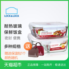 Glass lunch box, microwave oven, fresh box, office worker box, rectangular partition, fresh bowl cover.